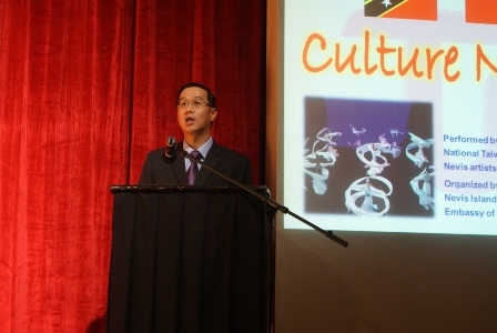 Republic of China (Taiwan)'s Ambassador to St. Kitts and Nevis His Excellency H.E. Miguel Li-Jey Tsao delivering remarks at the invitation by only Culture Night hosted by the Nevis Performing Arts Centre in collaboration with the Nevis Cultural and Development Foundation