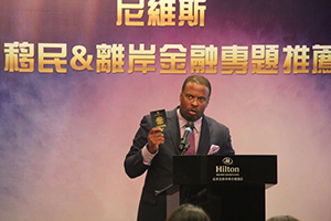 Deputy Premier of Nevis Hon. Mark Brantley addressing potential investors in Beijing