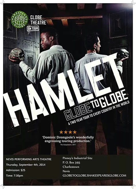 Hamlet Production 2014