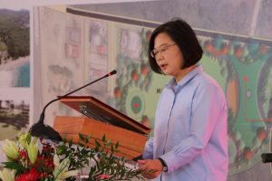 President of the Republic of China (Taiwan) Her Excellency Dr. Tsai Ing-wen delivering remarks at the ground-breaking ceremony for the St. Kitts and Nevis Pinney's Beach Park Project at Pinney's on July 14, 2019