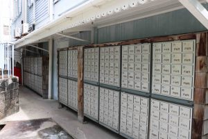 Private mail boxes at the Nevis Postal Services building in Charlestown